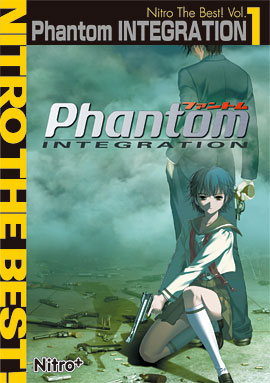 【ジャケット画像】『Phantom INTEGRATION Nitro The Best! Vol.1』