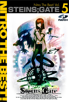steins;gate nitro the best! vol.