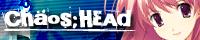 4月25日(金)発売 CHAOS;HEAD