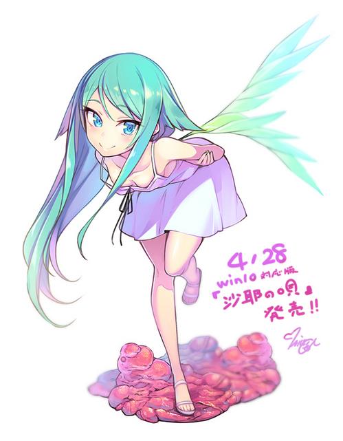 沙耶0329_ニトログ.jpg