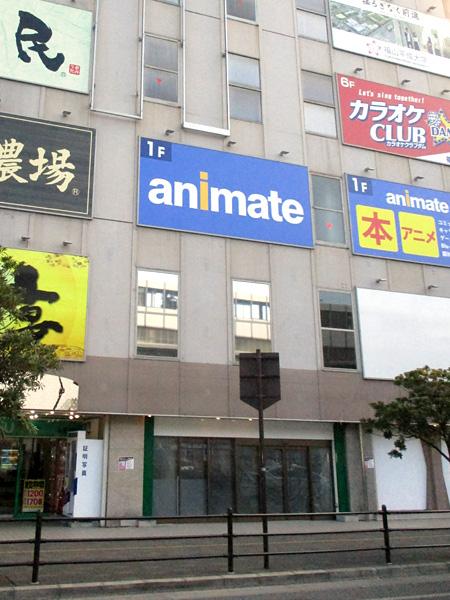 14_fukuyama_1.jpg