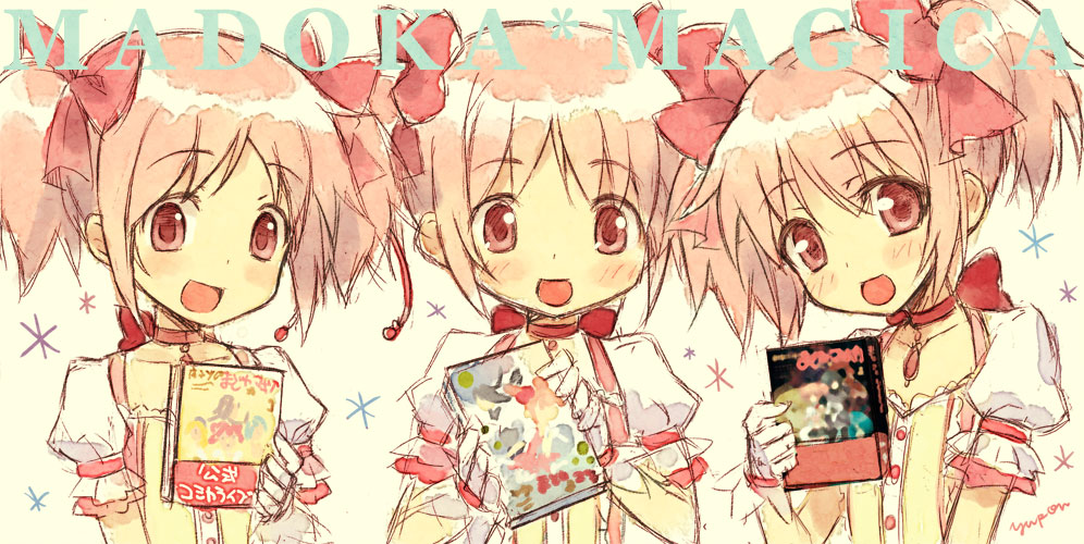 http://www.nitroplus.co.jp/staff/images/madokasenden.jpg